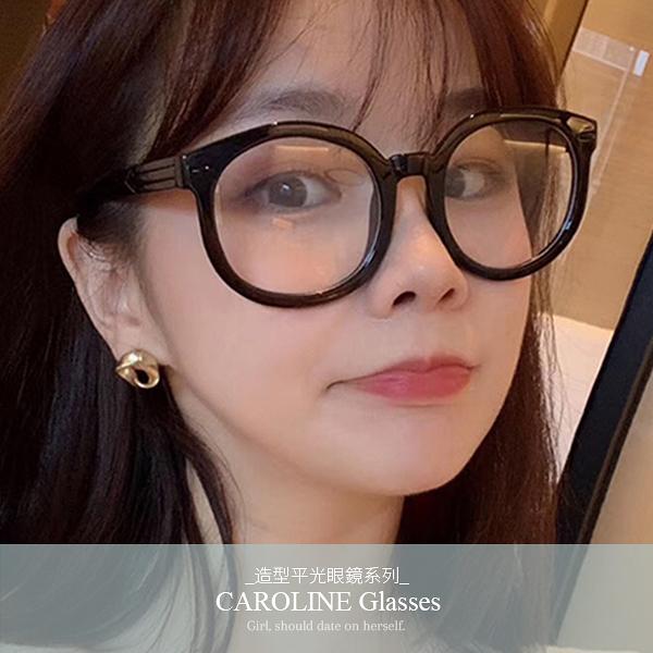 《Caroline》★年度最新款平光鏡甜美魅力 時尚平光眼鏡 71709