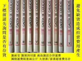 二手書博民逛書店GACETA罕見DE CARACAS INDICES 全10冊 精裝Y7987 出版1983