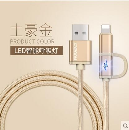 通用手機數據線高速二合一快充電器 Ac6409『毛菇小象』