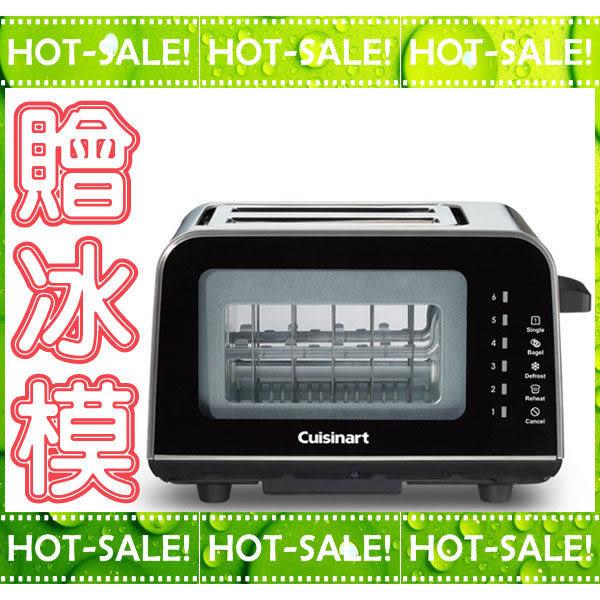 《現貨立即購+贈冰模》Cuisinart CPT-3000TW 美膳雅 六段式+透明視窗 土司機 / 烤麵包機 (早餐店適用)