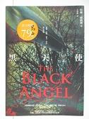 【書寶二手書T1/一般小說_C9D】黑天使_王瑞徽, 約翰.康納利