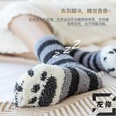 【六雙裝】中筒襪女秋冬季加厚保暖加絨家居珊瑚絨月子襪【左岸男裝】
