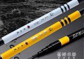 鯉魚竿碳素超輕超硬3.9 5.4 6.3 7.2米長節手竿台釣竿釣魚竿YYP  蓓娜衣都