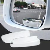 高清無邊360調節小圓鏡盲點鏡汽車后視鏡輔