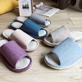 【iSlippers】台灣製造-悠活系列-布質家居室內拖鞋-英倫爵色英倫爵色-米咖M