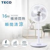 TECO東元 16吋機械式風扇 XA1655AA
