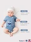 熱賣包屁衣 寶寶連體衣男夏裝新生兒短袖衣服夏季嬰兒包屁衣純棉潮三角哈衣女 coco