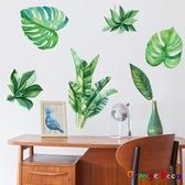 壁貼【橘果設計】熱帶植物葉子 DIY組合壁貼 牆貼 壁紙 室內設計 裝潢 無痕壁貼 佈置
