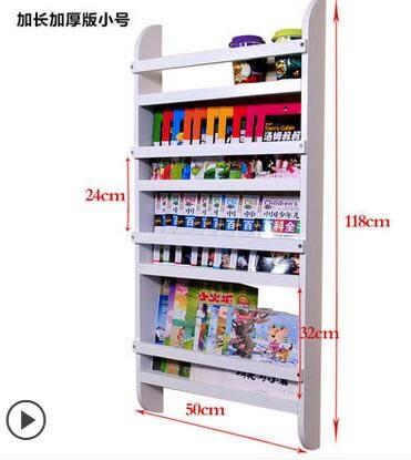 兒童書架簡易置物架壁掛書報架繪本架牆上隔板寶寶幼兒園書櫃現代