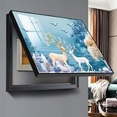 電表箱裝飾畫現代簡約配電箱輕奢掛畫免打孔遮擋北歐客廳電閘箱畫【風之海】