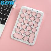 鍵盤 筆記本數字小鍵盤充電會計財務收銀臺式電腦銀行密碼輸入器 曼慕衣櫃