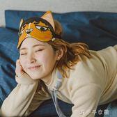 創意眼罩情侶旅行睡眠辦公室午休遮光透氣純棉睡覺眼罩「千千女鞋」
