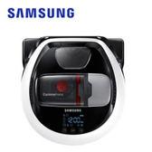 【獨家 贈DC風扇+領卷現折】SAMSUNG 三星  VR10M7020UW/TW 掃地機器人 VR10M7020UW 公司貨