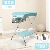 尿布台 嬰兒護理台寶寶換尿布按摩洗澡台新生兒撫觸台多功能可折疊