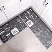 廚房墊長條地墊