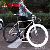 死飛自行車26寸男女學生單車公路賽車倒剎充氣胎跑車 原本良品