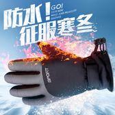 手套女冬男保暖加厚防水防風棉手套