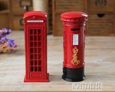 存錢罐 復古鐵藝紅色英倫亭郵筒儲蓄罐兒童存錢罐女孩創意禮物擺件   青山市集