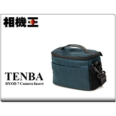 Tenba Byob 7 Camera Insert 相機內袋 藍色