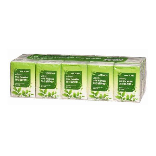 Watsons 綠茶清香迷你紙手帕(3層) 10抽20包入【屈臣氏】