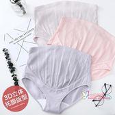 孕婦內褲 孕婦內褲高腰棉質大碼托腹女孕中期夏季薄款晚期2-6-9個月4-7內衣 14色