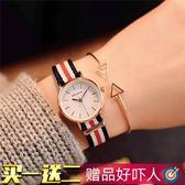 手錶 手錶女學生簡約復古潮流韓版男軟妹森女繫帆布情侶小錶盤 萬聖節