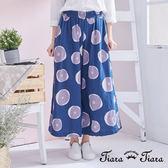 【Tiara Tiara】百貨同步 甜果果鬆緊腰純棉長褲裙(藍/灰) 店推 新品穿搭