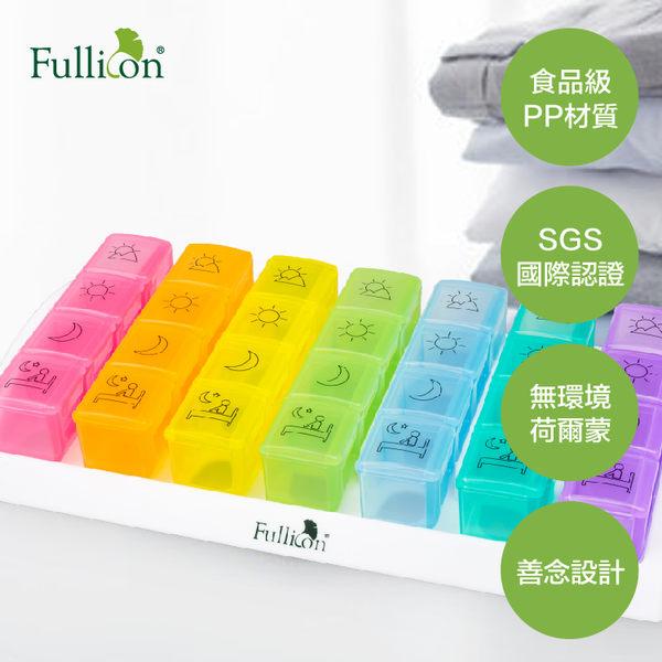 【Fullicon護立康】桌上型7日4格彩虹藥盒組 收納盒組