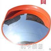 80CM廣角鏡凸面鏡室外廣角交通公路路口道路圓形倒車反光鏡轉彎鏡QM 莉卡嚴選