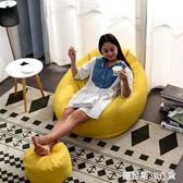 懶人沙發單人臥室可愛女孩豆袋客廳陽台休閒小戶型成人榻榻米沙發  圖拉斯3C百貨