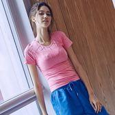 圓領運動短袖女速干透氣健身房緊身訓練t恤瑜伽服休閒跑步上衣女