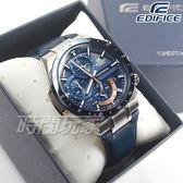 EDIFICE EQS-920BL-2A 立體感3D錶盤太陽能電力腕錶 藍 真皮錶帶 EQS-920BL-2AVUDF CASIO卡西歐