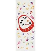 【日本製】【和布華】 日本製 注染拭手巾 多福不倒翁圖案 SD-5053 - 和布華