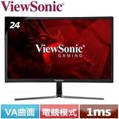 ViewSonic優派 24型 VA曲面電競螢幕 VX2458-C-MHD