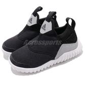 adidas 慢跑鞋 RapidaZen I 黑 灰 襪套式 無鞋帶 輕量穩定 運動鞋 童鞋 小童鞋【PUMP306】 D96861
