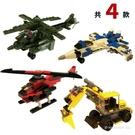 CHAOBAO 飛機工程車積木 T949 (有4款)/一款入(促120)轟炸機 直升機 戰鬥機 ST安全玩具-田