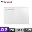 【Transcend 創見】2TB StoreJet 25C3S 極致輕薄 2.5吋 Type C 行動硬碟