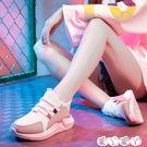 運動鞋 運動鞋女秋季韓版ulzzang原宿百搭跑步鞋單鞋女鞋休閒鞋 新品