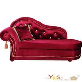 【YKSHOUSE】寶閣麗貴妃坐躺椅(四色左右型可選)大紅色左型