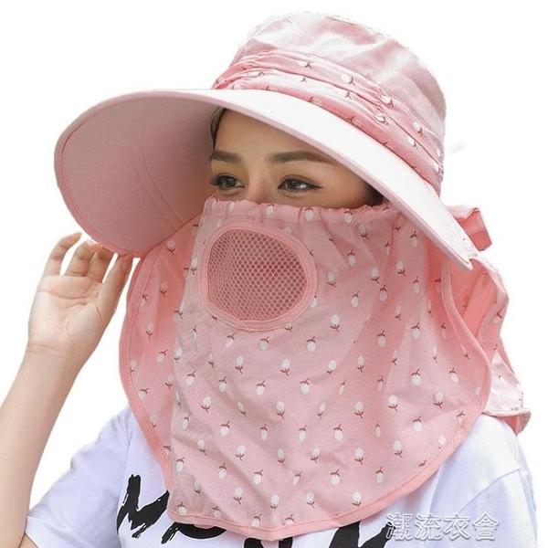遮陽帽子女夏季全臉防曬帽遮臉防紫外線乾活涼帽大沿採茶帽太陽帽 【快速出貨】