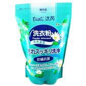 【TAIREI】清新晨露防螨抗菌洗衣粉補充包2.2Kg(8入)