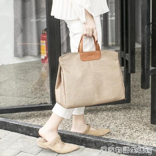 韓版公文包筆記本電腦包單肩斜挎文件袋時尚A4資料袋手提女文件包居家物語