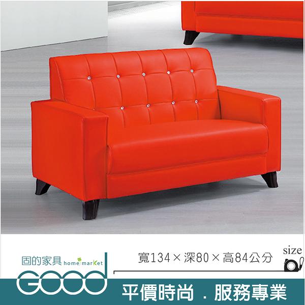 《固的家具GOOD》403-12-AD 紅水鑽透氣皮雙人沙發【雙北市含搬運組裝】