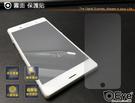 【霧面抗刮軟膜系列】自貼容易forSONY XPeria Z Ultra L39h C6802 螢幕貼保護貼靜電貼軟膜e