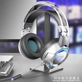 Aula/狼蛛 G91游戲電腦耳機頭戴式電競耳麥絕地求生吃雞台式筆記本重低音網吧
