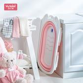 嬰兒折疊浴盆 寶寶洗澡盆大號兒童沐浴可坐躺通用新生兒用品