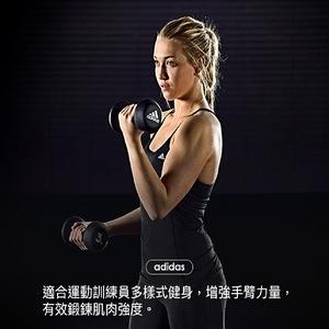 Adidas Strength 專業訓練啞鈴 3kg