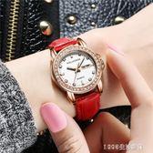 手錶女 手錶女機械錶全自動精鋼學生韓版手裱潮電子錶石英錶防水夜光 1995生活雜貨 NMS