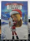 挖寶二手片-P03-193-正版DVD-動畫【瑪麗亞凱莉之你是我最想要的聖誕禮物】-國英語發音(直購價)
