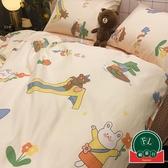 公主風兒童床單可愛純棉床上用品四件套【福喜行】